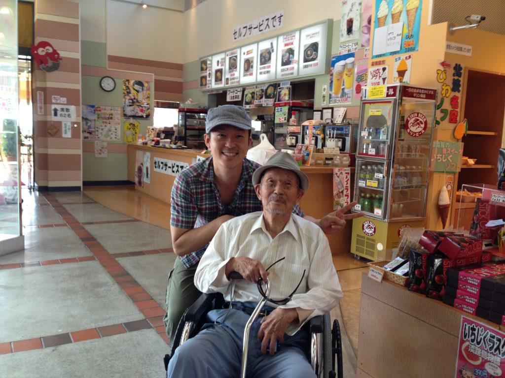 祖父と淡路島