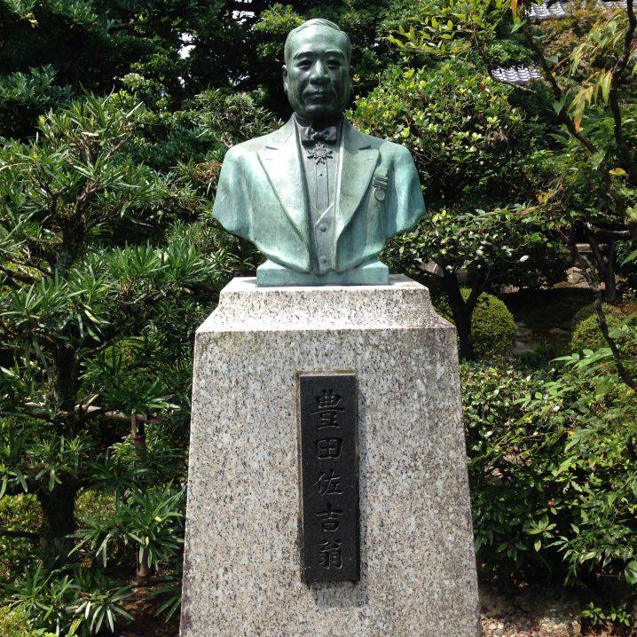 豊田佐吉銅像