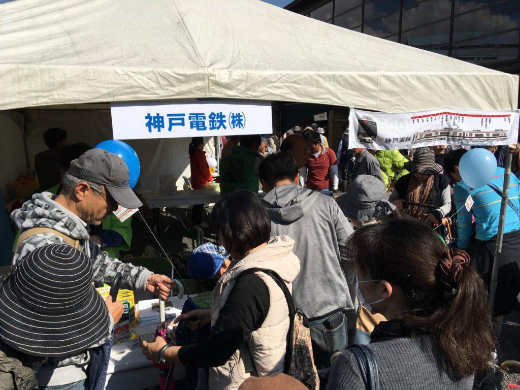 三木金物まつり 神戸電鉄