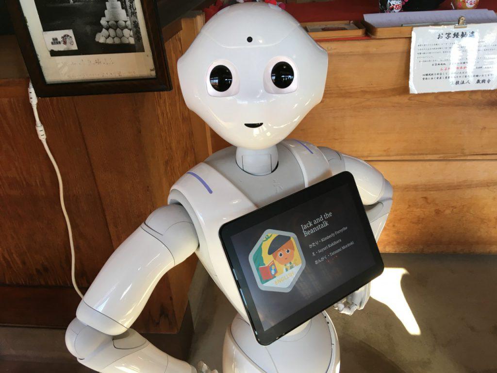 虚空蔵寺の中にいるロボット